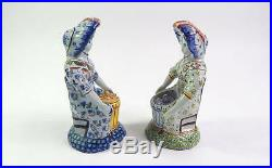 2 French Antique Faience Mustard Servers Desvres Fourmaintraux-Freres