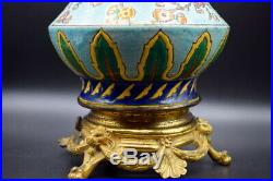 ANTIQUE FRENCH LONGWY LAMP ORMOLU BRONZE 17 43. Cm TALL FRENCH FAIENCE MAJOLICA