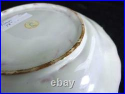Antique 18th Century French Faience Plate Possibly Strasbourg