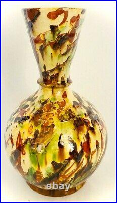 Antique Confit French Pottery Jaspe Redware Faience Pitcher Carafe Terra Cotta