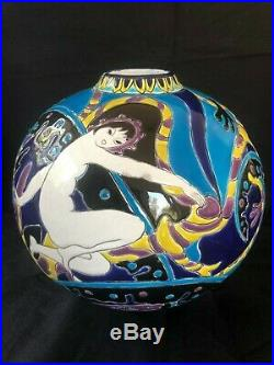 Antique Emaux De Longwy France Faience Vase 1890-1930