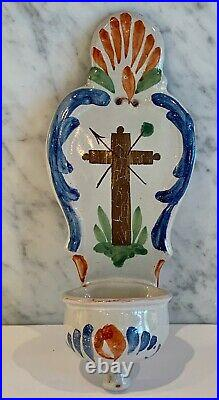 Antique French Faience Cross Handpainted Benetier Holy Water Wall Font 19th C