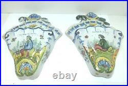 Antique French Faience Leroy Dubois Malicorne Pair Pottery Wall Pocket