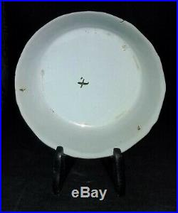 Antique French Faience Pottery Plate Bowl Whimsical Revolution X Mark 1791