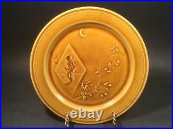 Antique French Majolica Faience Japanese Aesthetic Movement Plate c. 1800's Orang