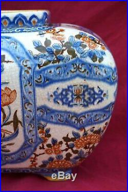 Antique GIEN Imari Japan Decor Large Jardiniere Centerpiece French Faience