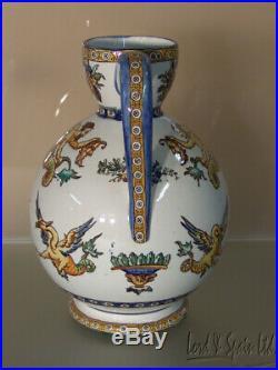 Antique Gien France Faience Italian Renaissance Decor 8 3/4 Pitcher- ca 1871-75