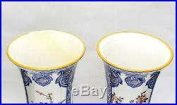 PAIR of ANTIQUE c. 1875 FRENCH FAIENCE MAJOLICA GIEN POLYCHROME PAINTED VASE 14