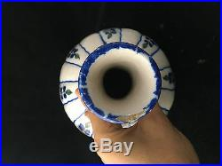 Vase Faience Sud Ouest Auvillar XIX 19 ème Antique French Earthenware
